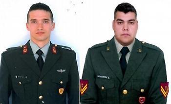 Απορρίφθηκε ξανά το αίτημα αποφυλάκισης των δύο Ελλήνων στρατιωτικών
