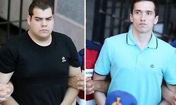 Ενδεχόμενο δόλο προσάπτουν τώρα οι Τούρκοι στους δύο έλληνες στρατιωτικούς