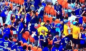 Οι Γιαπωνέζοι οπαδοί καθάρισαν την εξέδρα τους μετά το ματς με την Κολομβία! (video)