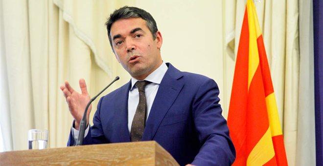 ΠΓΔΜ: Σήμερα η επικύρωση της συμφωνίας με την Ελλάδα