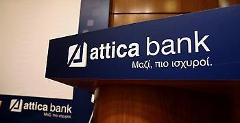 Με απόφαση Αχτσιόγλου μεταβίβαση μετοχών Τράπεζας Αττικής του ΕΦΚΑ σε ΤΜΕΔΕ