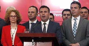 Ζάεφ: Θα επιδιώξουμε αποπομπή Ιβανόφ αν δεν υπογράψει τη συμφωνία