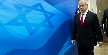 Ικανοποίηση Ισραήλ για αποχώρηση ΗΠΑ από Συμβούλιο Ανθρωπίνων Δικαιωμάτων