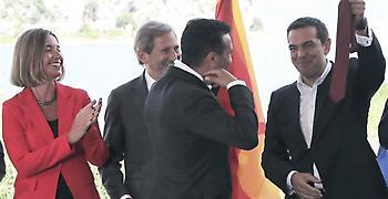 Handelsblatt: Ο Τσίπρας αποδείχτηκε ξανά πραγματιστής πολιτικός