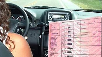 Λαμία: Προφυλακίστηκαν οι υπάλληλοι που εξέδιδαν «μαϊμού» διπλώματα οδήγησης