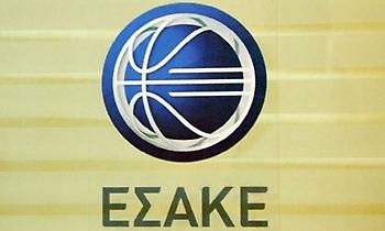 Σε «Παύλος Γιαννακόπουλος» μετονομάστηκε η αίθουσα του ΔΣ του ΕΣΑΚΕ