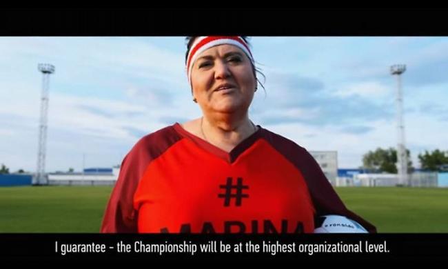 Η Μαρίνα από τη Ρωσία έχασε 90 κιλά για χάρη του Κριστιάνο