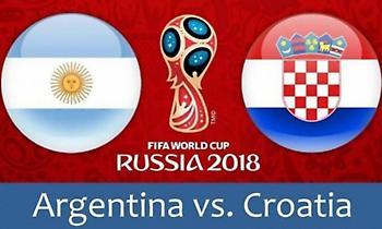 LIVE: Αργεντινή - Κροατία 0-0