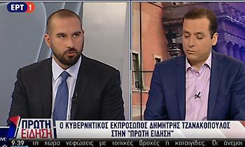 Τζανακόπουλος για απόφαση Eurogroup: Ο ελληνικός λαός μπορεί να χαμογελάσει