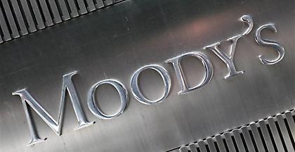 H Moody's έδωσε πιστοληπτική διαβάθμιση στην Παγκρήτια Τράπεζα