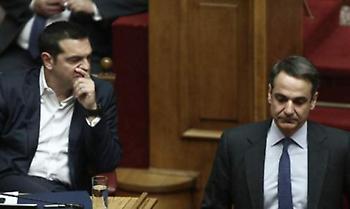 Η ΝΔ καταθέτει πρόταση για προ ημερησίας συζήτηση στη Βουλή -«Ο θρασύς κ. Τσίπρας θα απολογηθεί»