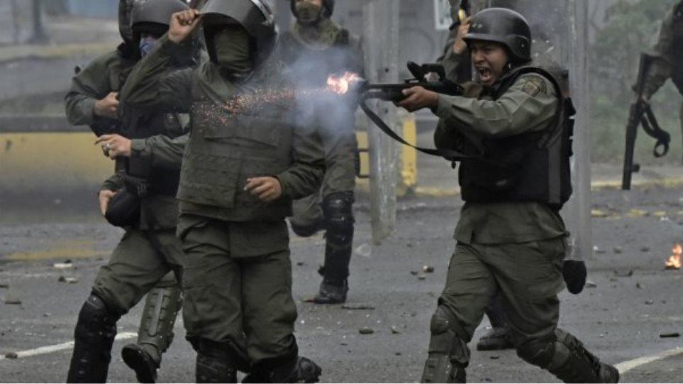 Έκθεση-κόλαφος των Ηνωμένων Εθνών: Το καθεστώς Μαδούρο σκότωσε πάνω από 500 πολίτες