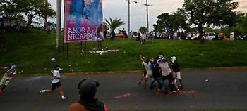 Νικαράγουα: 212 νεκροί στις διαδηλώσεις κατά του Ορτέγκα