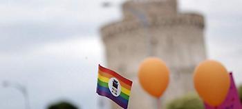 Σήμερα η παρέλαση του Thessaloniki Pride -Στον Λευκό Πύργο