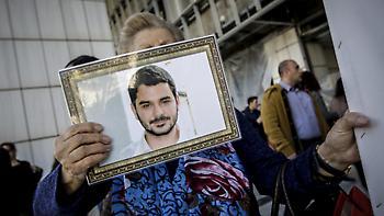 Nέες αποκαλύψεις για την δολοφονία του Μάριου Παπαγεωργίου