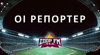 Audio: Ολόκληρη η εκπομπή «Ρεπόρτερ» (23/06)