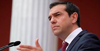 Τσίπρας: Ένας μεγάλος και οδυνηρός κύκλος έκλεισε - Νέα εποχή για τη χώρα