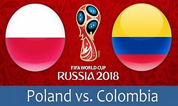Πολωνία – Κολομβία: Με την πλάτη στον τοίχο