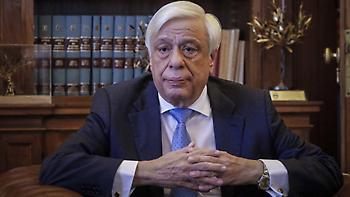 Παυλόπουλος: Υπό συνθήκες αρραγούς ενότητας μεγαλουργήσαμε