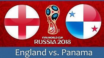 Οι ενδεκάδες του Αγγλία-Παναμάς