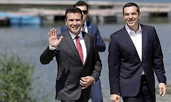Ζάεφ: Δεν υπάρχει κανένας περιορισμός στο να προσδιοριζόμαστε ως «Μακεδόνες»