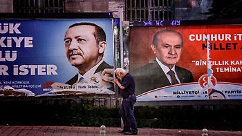 Πρώτα αποτελέσματα από την Τουρκία: Στο 52,56% ο Ερντογάν