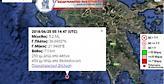 Σεισμός 5,2 ρίχτερ νοτιοανατολικά της Πύλου