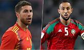 Ισπανία-Μαρόκο: Και πώς να μείνει εκτός;