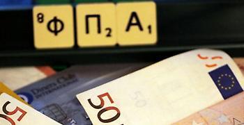 Ψηφιακά εργαλεία για την αντιμετώπιση της απάτης με τον ΦΠΑ