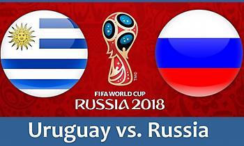 Οι ενδεκάδες του Ουρουγουάη-Ρωσία