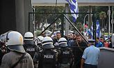 Επεισόδια στη Θεσσαλονίκη-Πριν την εκδήλωση του ΣΥΡΙΖΑ για την συμφωνία με τα Σκόπια
