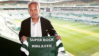 Τελειώνει ο Μιχαΐλοβιτς από τη Σπόρτινγκ Λισαβόνας