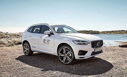 Η Volvo στοχεύει σε 25% ανακυκλωμένα πλαστικά σε κάθε νέο αυτοκίνητο
