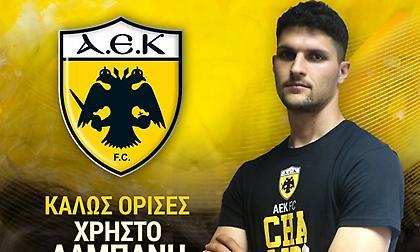 Υπέγραψε στην ΑΕΚ ο Αλμπάνης