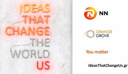 Η NN Hellas & το Orange Grove ενώνουν δυνάμεις για την επιχειρηματικότητα