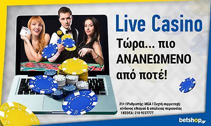 Το Live Casino της betshop πιο ανανεωμένο από ποτέ!