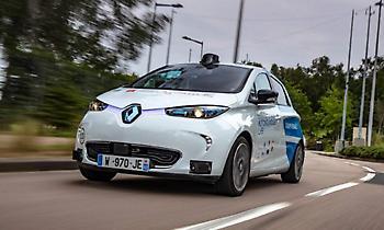 Η Renault στην τελική ευθεία για την αυτόνομη μετακίνηση