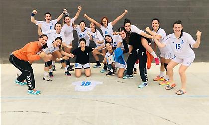 Νίκησε την Πορτογαλία η Εθνική χάντμπολ γυναικών