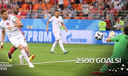 Συμπληρώθηκαν 2.500 γκολ στην ιστορία του Παγκοσμίου Κυπέλλου