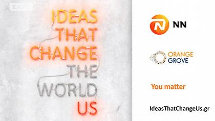 Ideas That Change Us, από την ΝΝ Hellas και το Orange Grove