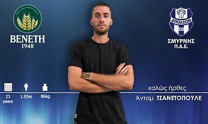 Τέλος από ΑΕΚ ο Τζανετόπουλος, τον ανακοίνωσε ο Απόλλων