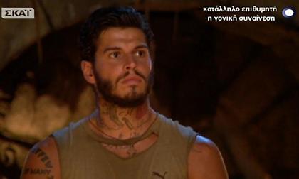 Survivor: Αποχώρησε ο Νικόλας Αγόρου!