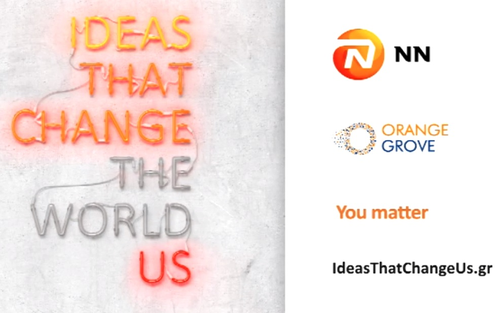 Εντυπωσιακή η συμμετοχή στο πρόγραμμα «Ideas That Change Us» από την ΝΝ Hellas και το Orange Grove