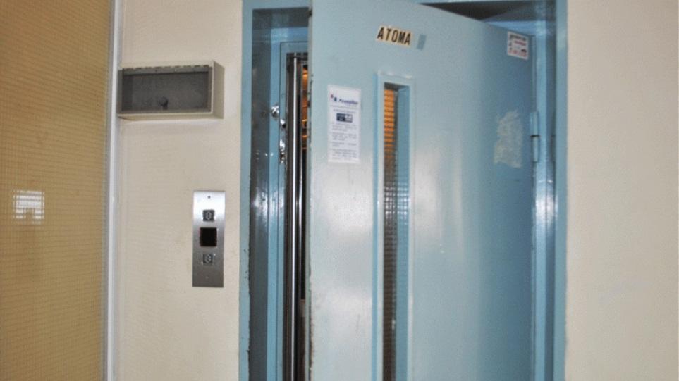 Τσουχτερά πρόστιμα για την ελλιπή συντήρηση των ασανσέρ σε ιδιοκτήτες, διαχειριστές και συντηρητές