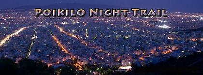 Πλησιάζει το Poikilo Night Trail