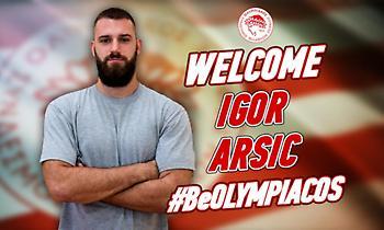 Ανακοίνωσε Άρσιτς ο Ολυμπιακός