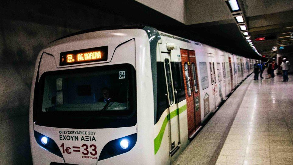 Το Μετρό ανακυκλώνει και κάνει δώρα στους επιβάτες