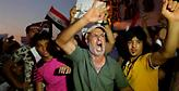 Διαδηλωτές νεκροί σε βίαια επεισόδια στο Ιράκ
