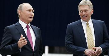 Κρεμλίνο: Ευκαιρία για αποκλιμάκωση η συνάντηση Πούτιν - Τραμπ