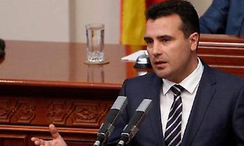 Ζάεφ: «Έλληνες επιχειρηματίες υποκινούν βίαιες ενέργειες στην ΠΓΔΜ ενόψει του δημοψηφίσματος»